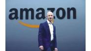 Amazon亚马逊验厂审核中问题点汇总