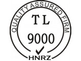 TL9000咨询
