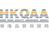 HKQAA香港品保局认证