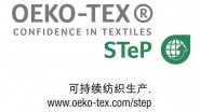 Does STeP by OEKO-TEX accept third party certification?