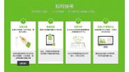 EcoVadis的企业社会责任审核过程是怎样的?