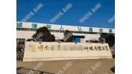 祝贺郑州市XXXX五金机械有限公司通过QIMA审核Ethical Audit社会责任审核!