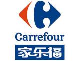 Carrefour咨询