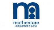 Mothercare验厂行为守则