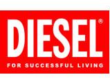 Diesel(迪赛)验厂咨询