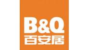 B&Q百安居验厂费用需要多少?通过B&Q百安居验厂的好处有哪些?